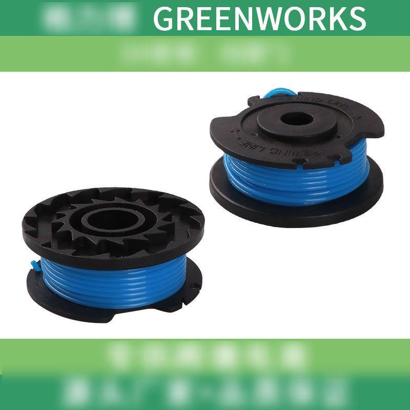 Grass Trimmer Spool
