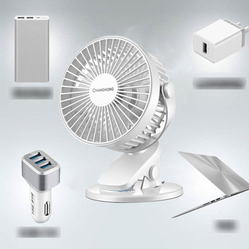 Mini Electric Home Charging  USB Fan