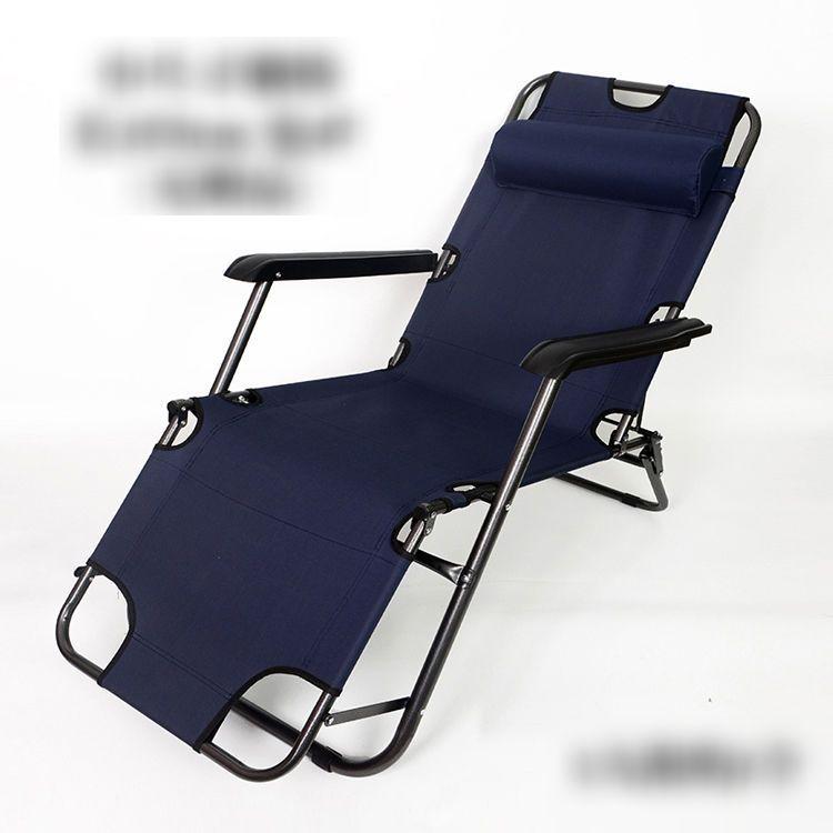 Folding Chair Recliner