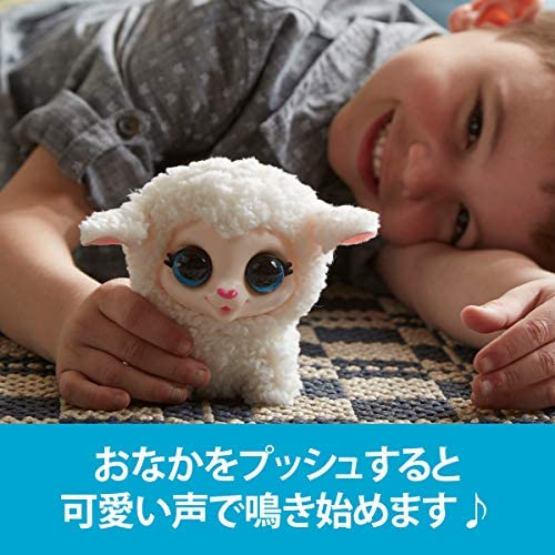furReal The Luvimals Cottonball: Toys & Games