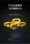 UAV Aerial Photography Gesture Sensing Quadcopter Remote Control Aircraft Three-in-one Multi-function Watch