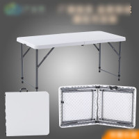 djustable Craft, Camping and Utility Folding Table White