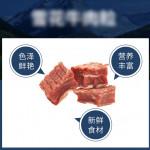 Dog Pet Food Snacks Beef Chicken Meat