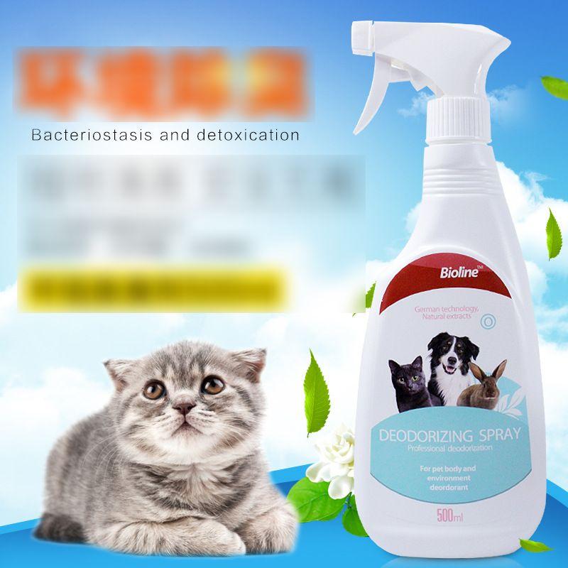 Pet Desodorant Disinfection Environment Spray