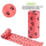 Dog Portable Printable Waste Bags