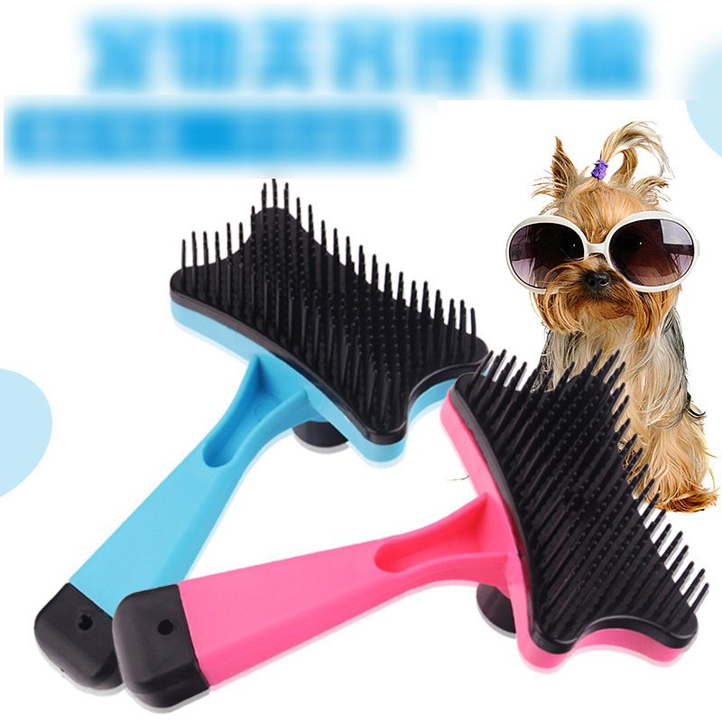 Pet Hair Removal  Self-cleaning