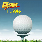 Branded Two-layer Practice Ball Gift Ball T any design Printable Blank Golf Ball Gift Ball Use