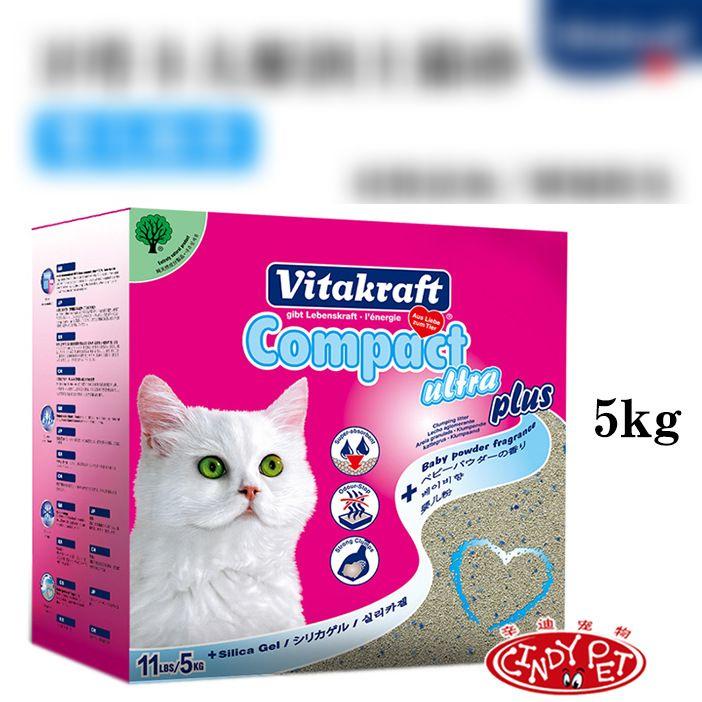 Clump & Seal Platinum Cat Litter, Multi-Cat