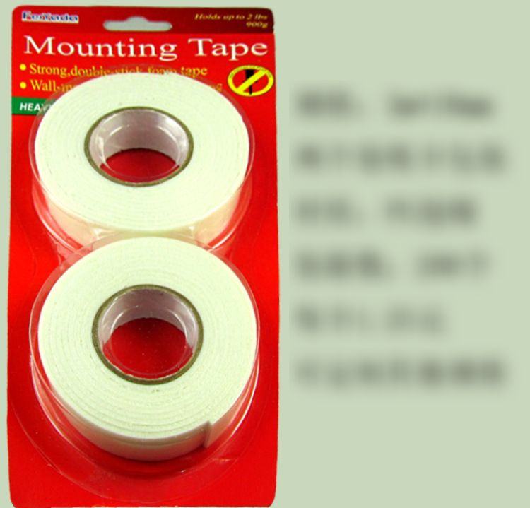 Double-sided Tape Foam Sponge Round White Car Industry Strong High-adhesive Double-sided Adhesive