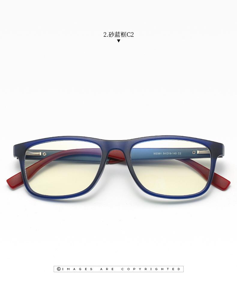 Anti-blue Light TR90 Full Frame Men's Anti-blue Light Radiation Goggles Flat Mirror Women
