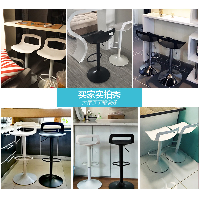 Bar Stools Modern Minimalist High Stools Bar Chairs Backrest Bar Stools Swivel Lift High Stools Home Bar Stools