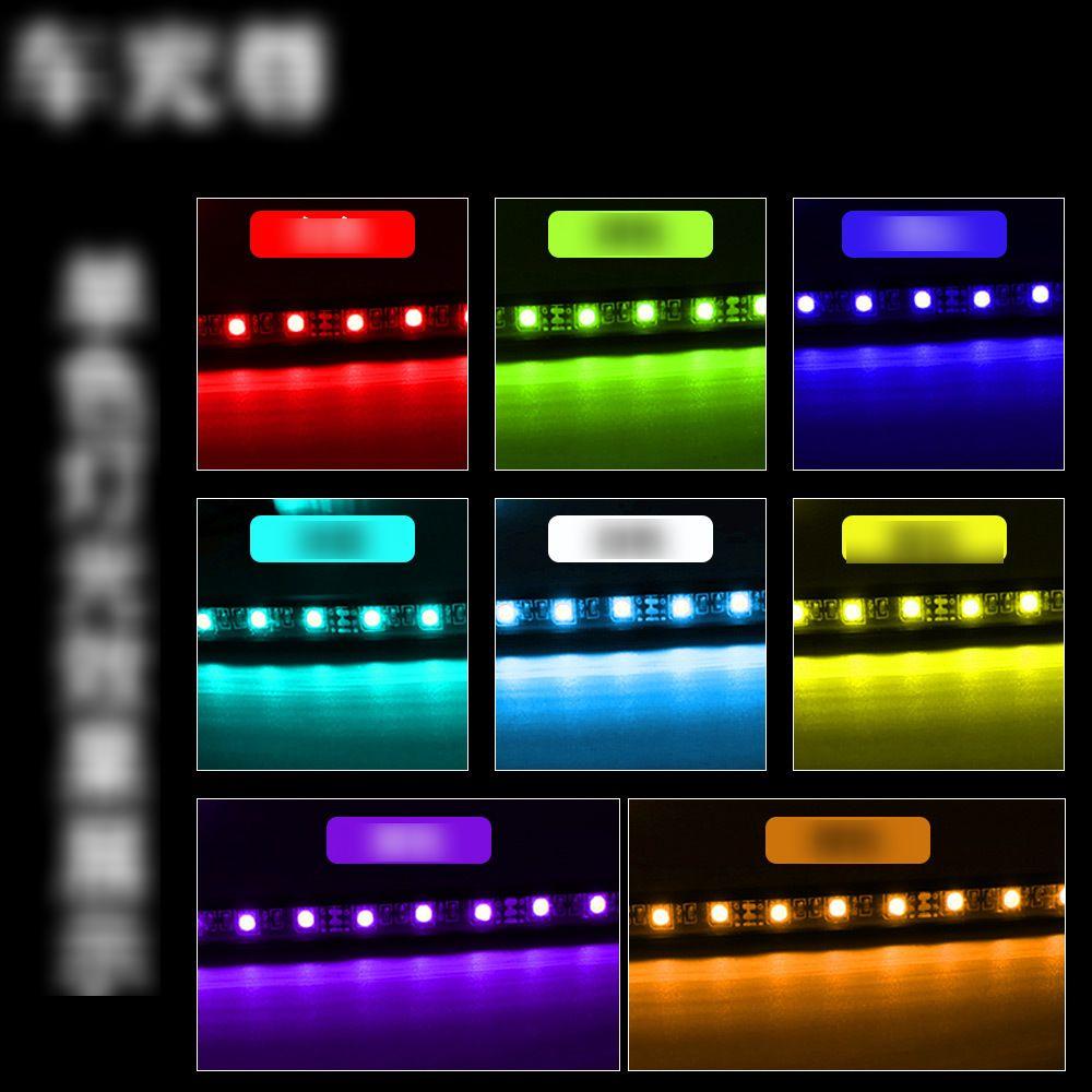 Car Decorative Lights LED Colorful