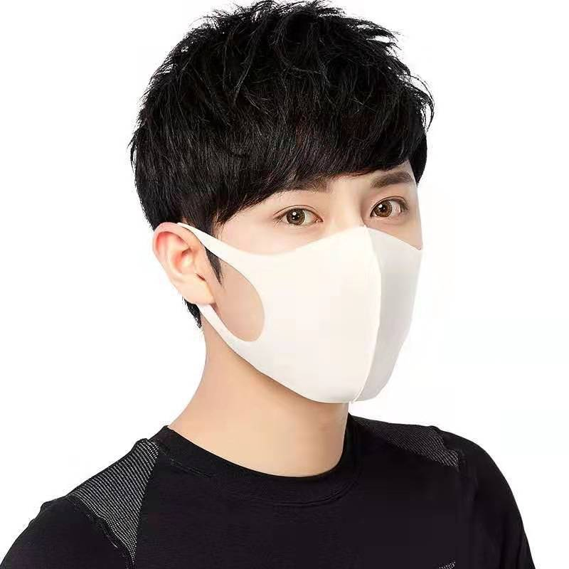 Star Net Red With The Same Black Dustproof, Anti-haze, Sunscreen, Breathable, Three-dimensional Ice Silk Cotton Mask For Men And Women