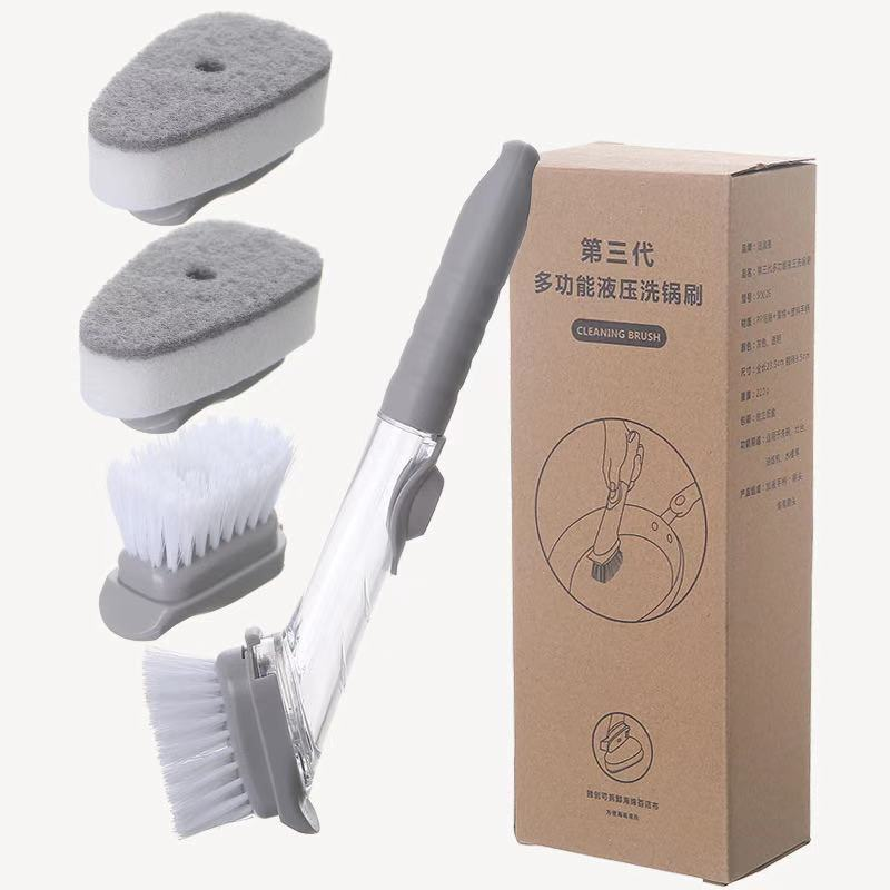 The Pot-washing Brush, The Dish-washing Brush