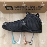 Hardaway Spray Bubble Basketball Shoes All-star  Hook Abalone Star Spray Men's Shoes Milk Tea Spray Marble Spray Putian Shoes