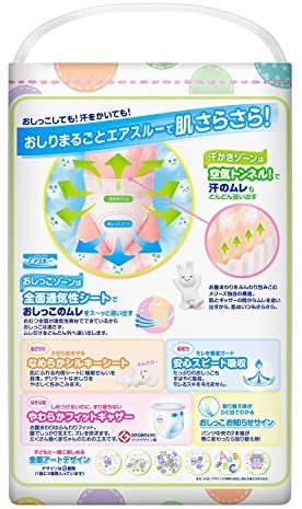 KAO Diapers Merries Sarasara Air Through Pants L-Size ( 9~14kg) 44sheets, Parallel Import Product, Made in Japan : Baby