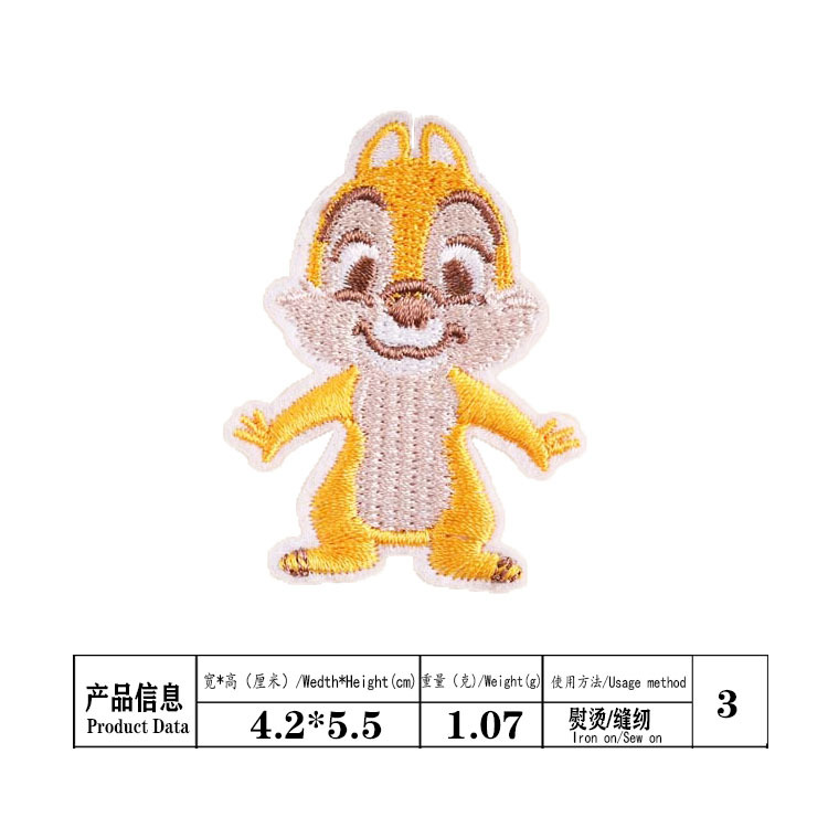 Embroidery Cloth Stickers Computer Embroidery Chapter Trend Cartoon Animal Pikachu Meow Clothes Decoration Patch Stickers Cloth