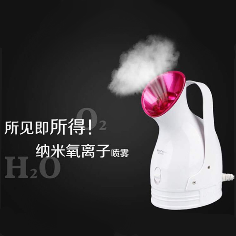 Mrs. Qiao Facial Steamer Beauty Instrument Household Water Replenishing Equipment Cleansing Device Sprayer Steaming Face Device Ion Thermal Spray