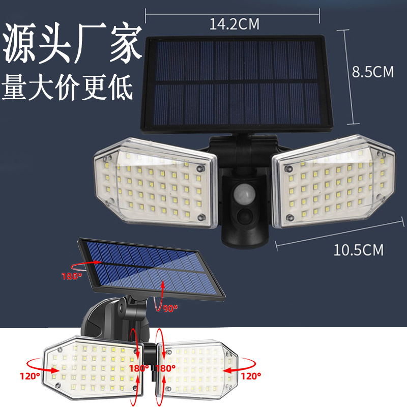 Solar Wall Lamp Infrared Human Body Induction Lamp Double Head Rotating Outdoor Waterproof Lighting Household Garden Lamp