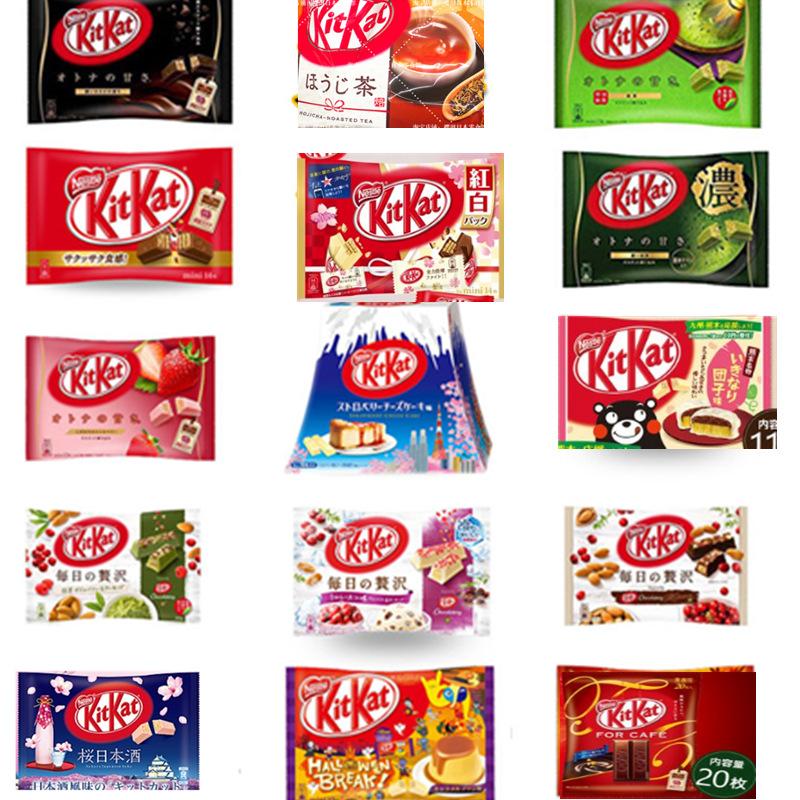 Japan Imported Nestle Kitkat Uji Matcha Cherry Blossom Limited Edition Dark Chocolate Strawberry Wafer Sandwich Cookies