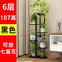 Multi Tier Iron Plant Stand - Indoor 6 Layer Tiered Wrought Iron Flower Pot Stand Metal Plant Display Rack Shelf Multi-Tiered Plant Holder for Living Room Corner Patio Balcony Court Garden (Black) : Garden & Outdoor