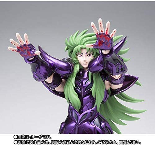 Bandai Saint Cloth Myth EX-Aries Shion Surplice & Former Pope Set Saint Seiya Meio Hades 12 Chapters: Toys & Games
