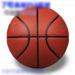 Leather Basketball Ball