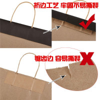 Paper Bag Gift Packaging paper Bag for shopping and gifts