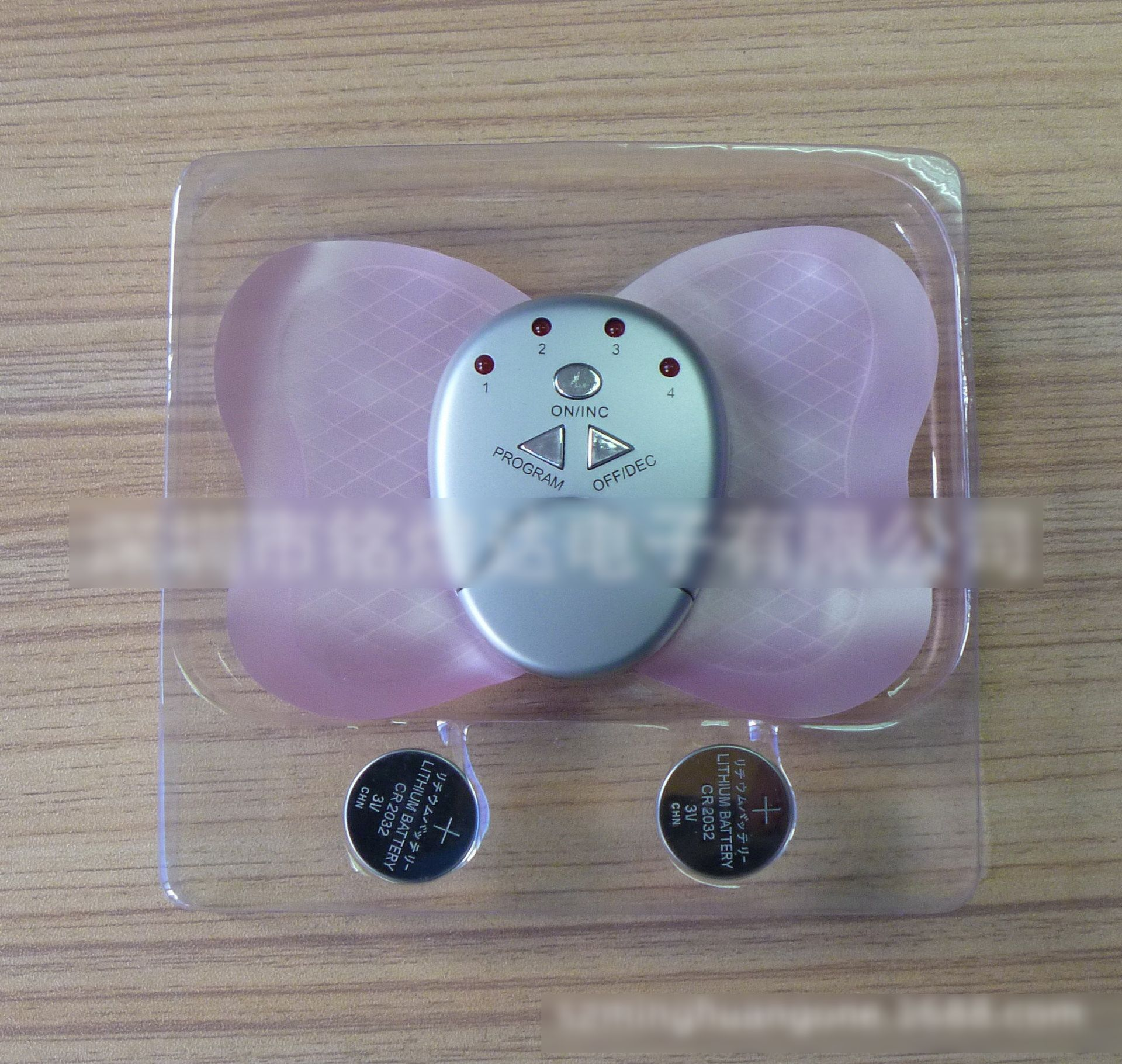 Small Butterfly Electric  Low Frequency Massager