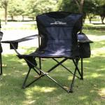 Portable Folding Camping Quad Chair