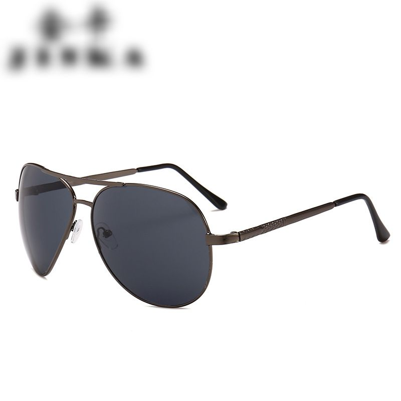 Men's UV Protection Sunglasses