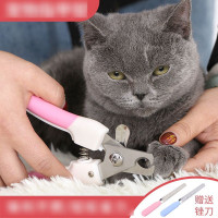 Pet Nail Clippers And Polisher
