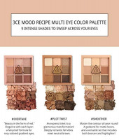 [3CE] 3CE MOOD RECIPE MULTI EYE COLOR PALETTE #SMOOTHER 8.0g: Beauty