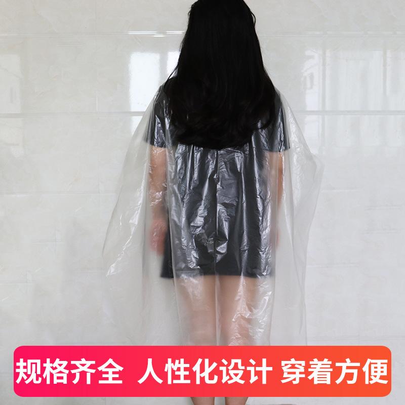 Disposable Shawl Hair Salon Household Hair Dyeing Tools Various  Beauty Salon Oiled Disposable Cloth