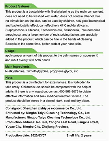 60ML Disposable Hand Sanitizer Long-Lasting Speed Dry Hand Lotion Portable Hand Soap Gel for Kitchen/Bathroom White: Clothing