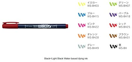 Tombow Fudenosuke Brush Pen - Hard - 10 Colors Set (WS-BH10C) : Office Products