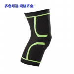 Athletics Knee Compression Sleeve for Running, Jogging, Sports