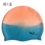 Unisex Silicone Solid Swim Cap