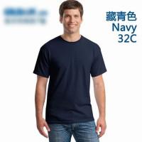 Men's Solid Short-sleeved Round Neck T-shirt