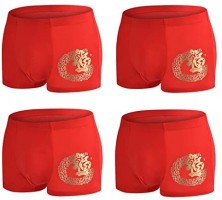 YOULEHE Men's Underwear Soft Bamboo Boxer Briefs Stretch Trunks Pack at Men's Clothing store
