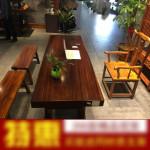 Wood Tea Table