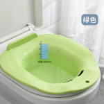 Squat Toilet Sitz
