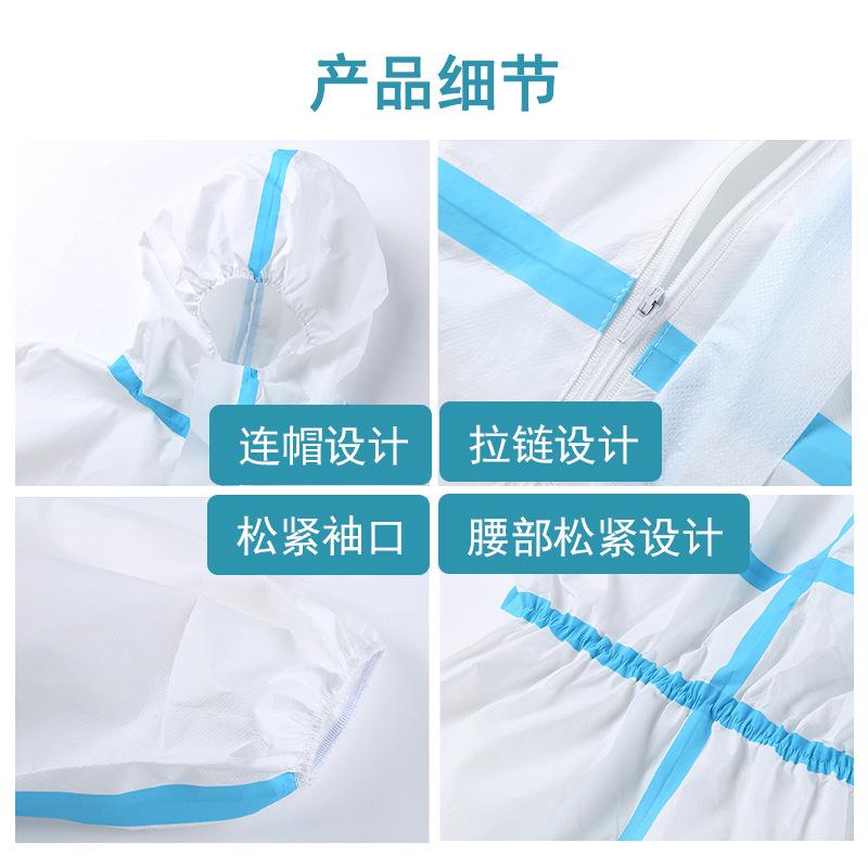 Protective Clothing Isolation Clothing