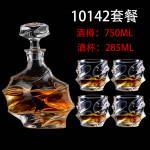 Crystal Glass Wine Bottle