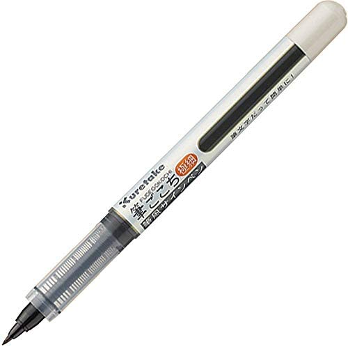 Kuretake Fude Brush Pen Extra Fine, Fudegokochi (LS4-10S), 3 pens per Pack (Japan import) [Komainu-Dou Original Package] : Office Products