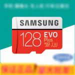 32/64/128/256/400GB MicroSD Memory Card