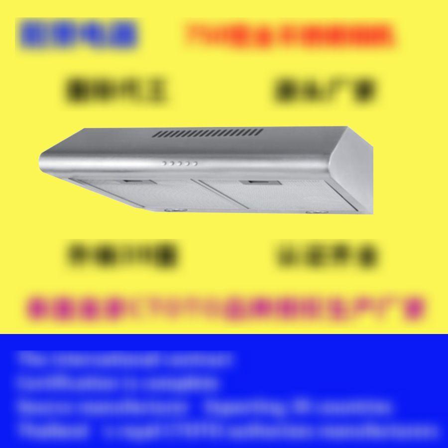 Sales 750 Wide All Stainless Steel Range Hood   Suction Range Hood