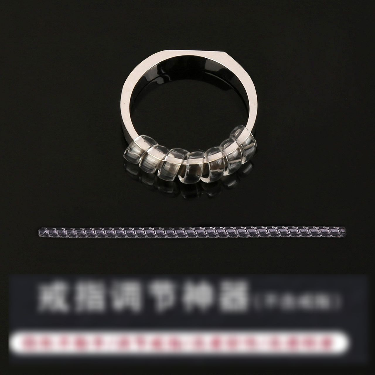 2mm to 6mm Ring Size Adjuster