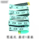 Wide Tape Clothing Sewing  Ruler
