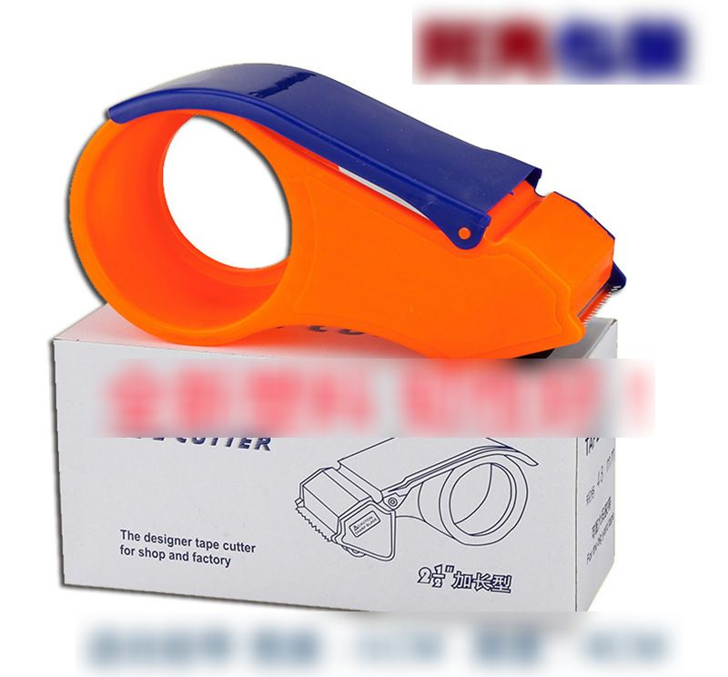 Tape Cutter/Sealing Device
